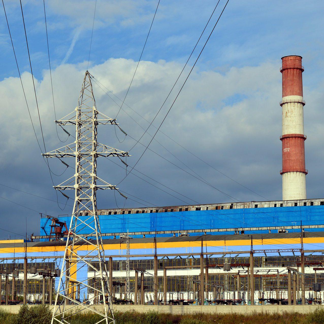 Klimaschutzrelevante Emissionsabgaben in der russischen Föderation: Eine interdisziplinäre Untersuchung ihrer Effizienz