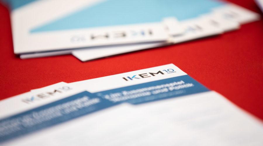 IKEM-Jahrestagung 2020: Klimaschutz im Zusammenspiel von Recht, Ökonomie und Politik