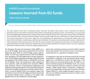 #IKEMClimateFinanceWeek: Lessons learned from EU funds